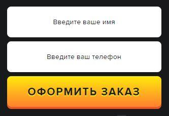 купить Где в Серпухове купить Smart Glass