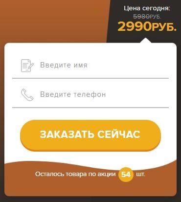 электронная тонировка в новосибирске
