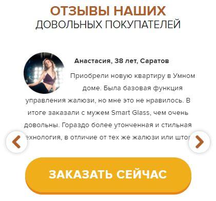 электронный тонировка для авто цена в москве